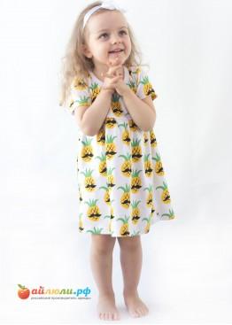 """3024 """"Ананас"""" платье (кулирка)"""